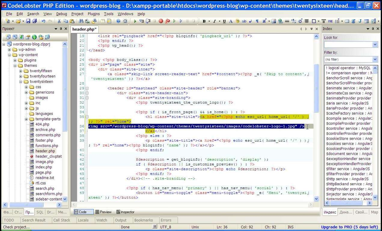 Codelobster IDE code