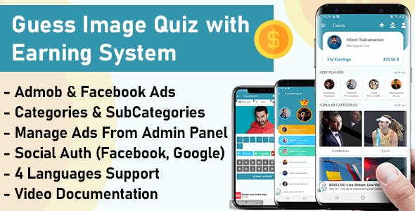Guess Image Quiz with Earning System 1